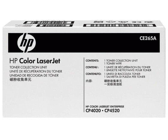 HP CE265A Toner Collection Unit - Tonersammler - Resttonerbehälter