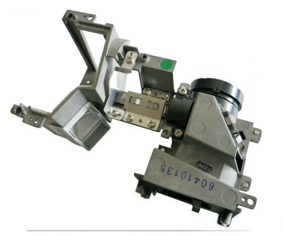 Acer 57.J04VH.002 - Engine modules without Lamp - Projector - for Beamer