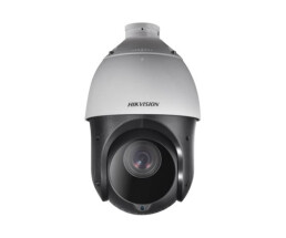 Hikvision 4MP 25x Network IR Speed Dome...