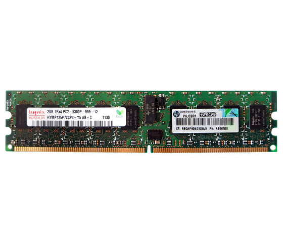 HP AB565DX Memory Kit - 4 GB (2x 2 GB) - PC-4200 - DIMM 240-PIN - DDR2 SDRAM