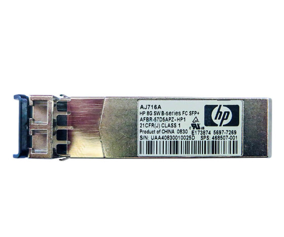HPE B-Series - AJ716A - SFP+-Transceiver-Modul - 8 GB Fibre Channel (Short Wave)