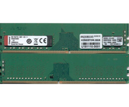 Kingston Server Premier - DDR4 - 8 GB - DIMM 288-PIN -...